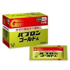파브론 골드 A 감기약 44포