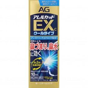 AG 노즈 알레르기 컷 EXc 계절성 타입 10ml