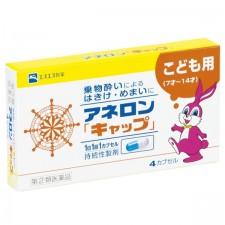 아네론캡 멀미약 어린이용 4캡슐