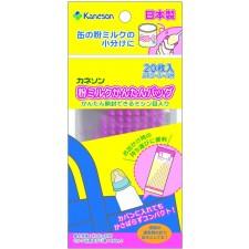 카네손 휴대용 분유(가루) 팩 20매