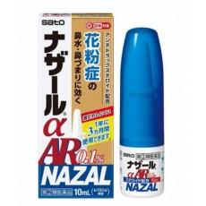나잘 알파 AR 0.1% 스프레이 10ml